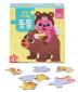 핑크퐁 아기 퍼즐: 동물