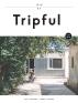 Tripful(트립풀) 제주(Tripful 시리즈 18)