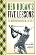 [보유]Ben Hogan's Five Lessons