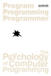 프로그래밍 심리학(프로그램 프로그래밍 프로그래머)(양장본 HardCover)