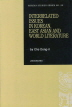 Interrelated Issues in Korean, East Asian and World Literature(Korean Studies Seires 33)(양장본 Hard