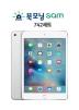 iPad mini4 Wi-Fi 16GB Silver