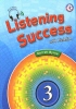 [보유]Listening Success 3(SB+MP3)