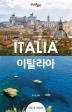 저스트고 이탈리아(2019~2020)