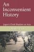 [보유]An Inconvenient History