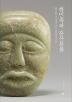 한민족과 홍산문화