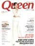 퀸 (2020년8월호)