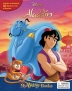 [보유]Disney Aladdin My Busy Book 디즈니 알라딘 비지북 피규어 책