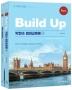 박현수 영어교육론. 2(New Build Up)(전2권)