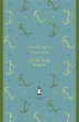 Gulliver's Travels (Penguin English Library)