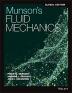 [보유]Munson's Fundamentals of Fluid Mechanics