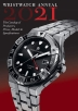 [보유]Wristwatch Annual 2021