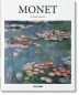[보유]Monet