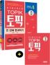 한국어능력시험 TOPIK. 1(토픽I) 한 번에 통과하기(2020)(개정판 7판)