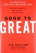 [보유]Good to Great