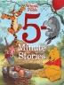 [보유]5-Minute Winnie the Pooh Stories