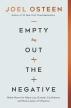 [보유]Empty Out the Negative