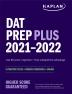 [보유]DAT Prep Plus 2021-2022