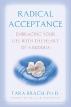 [보유]Radical Acceptance