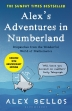 [보유]Alex's Adventures in Numberland: Tenth Anniversary Edition