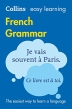 [보유]Collins Easy Learning French - Easy Learning French Grammar