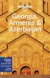 [보유]Lonely Planet Georgia, Armenia & Azerbaijan