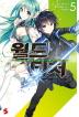 월드 티처. 5(S노벨 플러스(S Novel +))