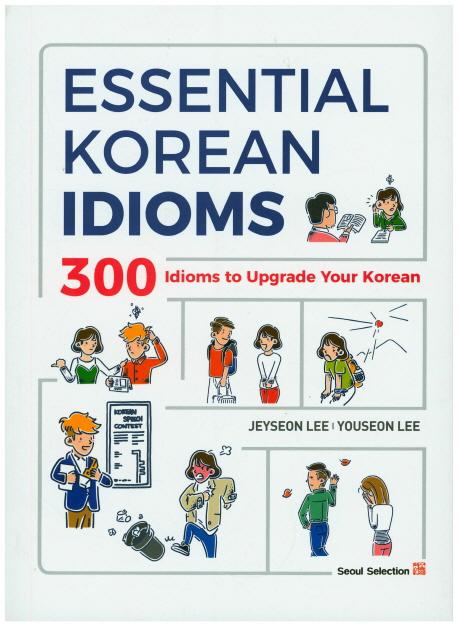 Essential Korean Idioms 300