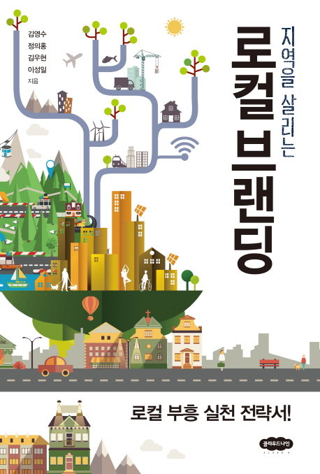http://image.kyobobook.co.kr/images/book/xlarge/016/x9791189430016.jpg