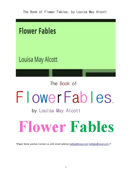 꽃에 관련한 우화들 책.The Book of Flower Fables, by Louisa May Alcott