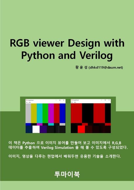 RGB viewer Design with Python and Verilog