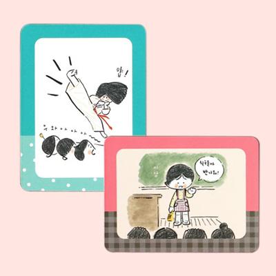 11월 유아동 MD추천도서 + 분야 2만원 이상 구매 시 증정