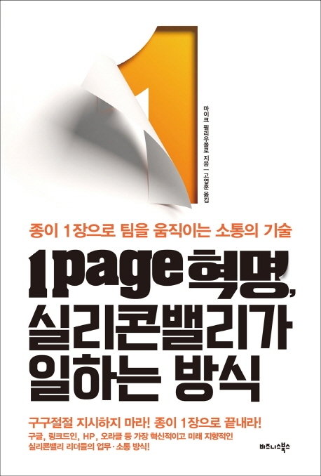 http://image.kyobobook.co.kr/images/book/xlarge/067/x9791162541067.jpg