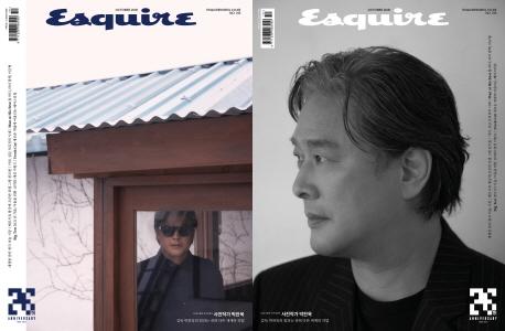 에스콰이어(2020년10월호)
