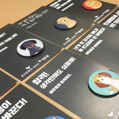 에듀윌 도서 1권 이상 구매 시 선택가능(사은품 소진시까지)