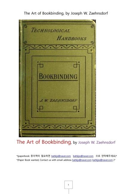 책제본 북바인딩 기술.rhe art of bookbindings