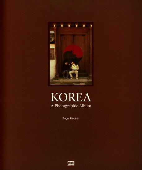 Korea(영문판)