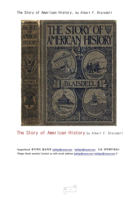 초등학생용 미국역사.The Story of American History, by Albert F. Blaisdell