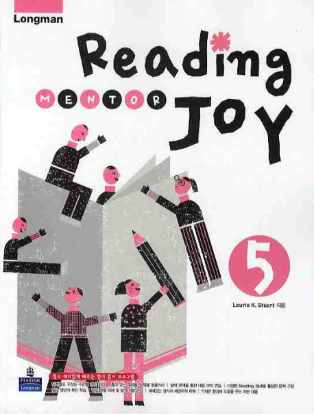 READING MENTOR JOY. 5