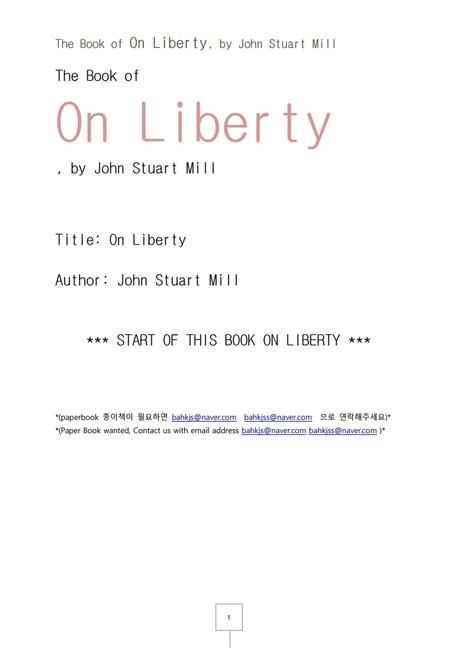 자유론.The Book of On Liberty, by John Stuart Mill