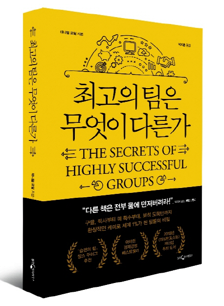 http://image.kyobobook.co.kr/images/book/xlarge/141/x9788901222141.jpg