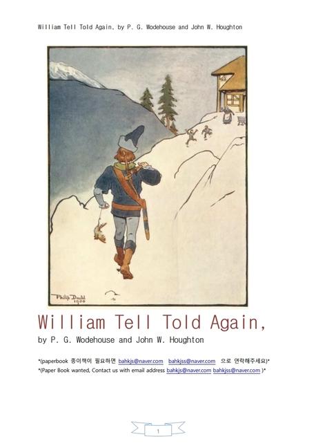 윌리암 텔 이야기.William Tell Told Again, by P. G. Wodehouse and John W. Houghton