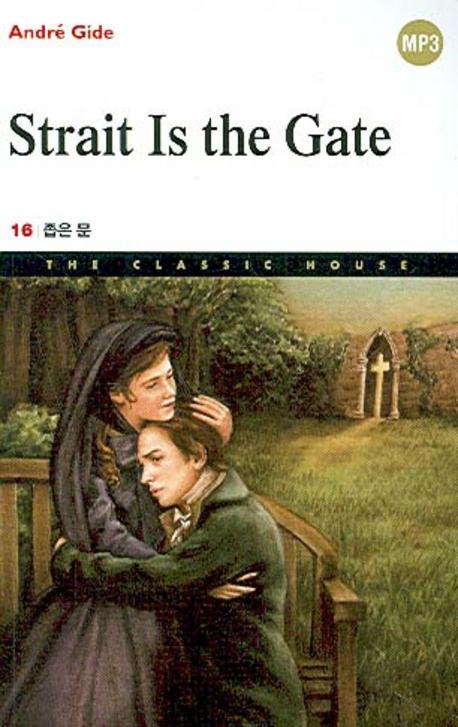 좁은문 (Strait Is The Gate)