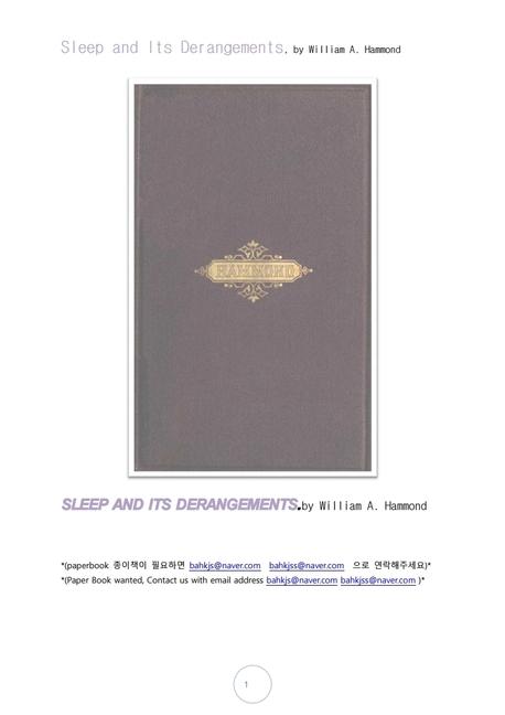 수면 잠과 정신착란.Sleep and Its Derangements, by William A. Hammond