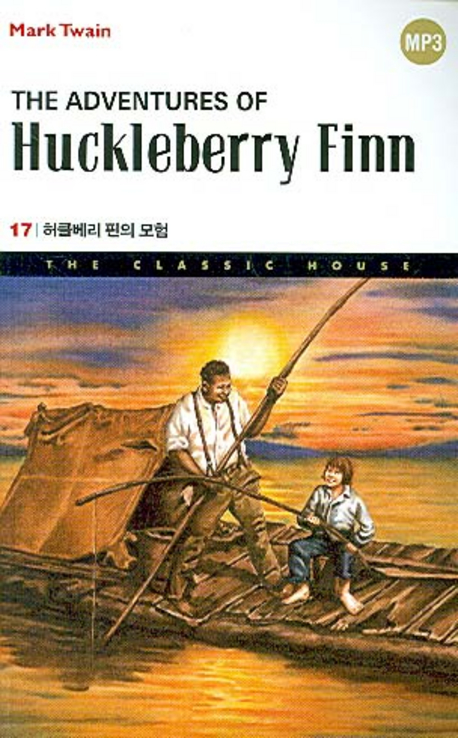 허클베리 핀의 모험 (The Adventures of Huckleberry Finn)