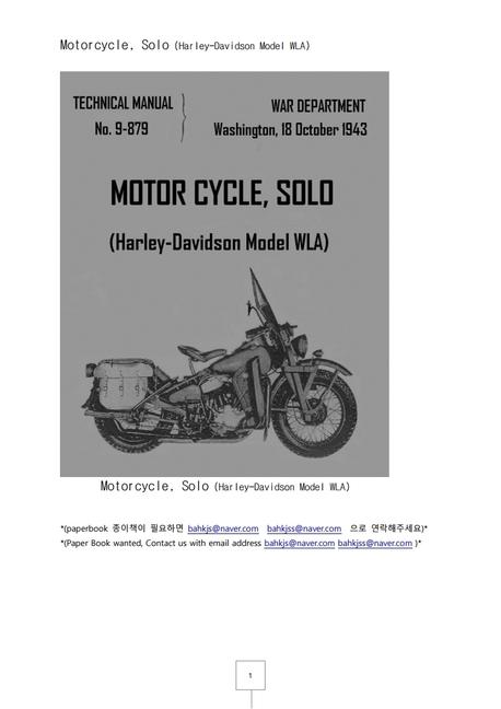 오토바이.Motorcycle, Solo (Harley-Davidson Model WLA)