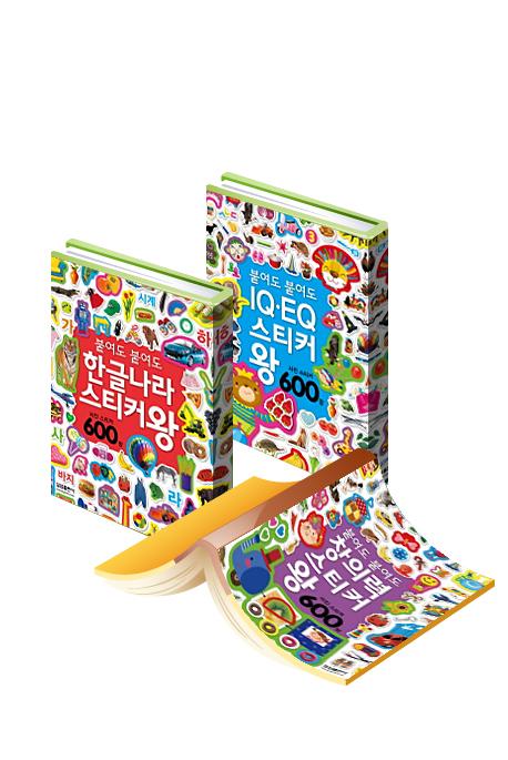 Обзор китайской развивающей книги заданий с 600-тами наклейками