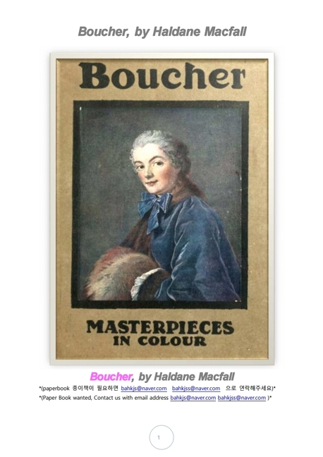 부셰 프랑스화가.Boucher, by Haldane Macfall