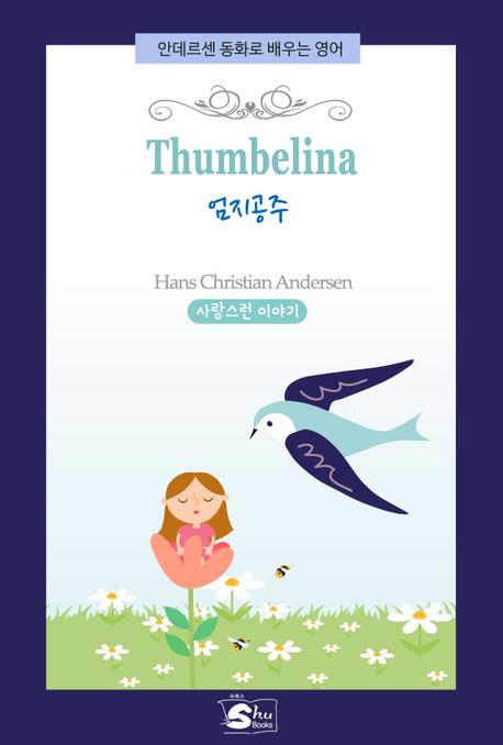 Thumbelina(엄지공주)