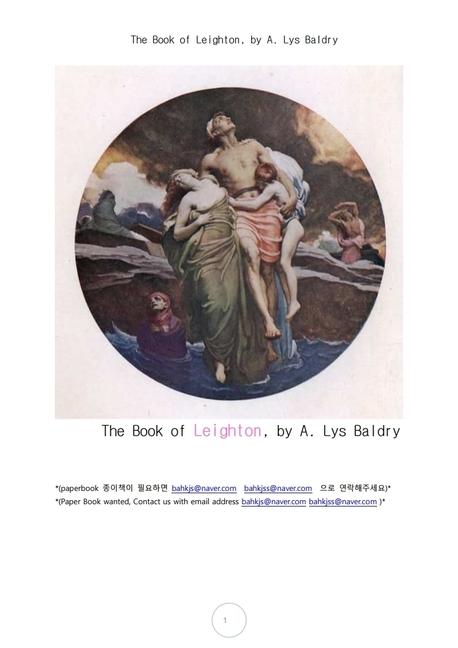레이튼 영국화가.The Book of Leighton, by A. Lys Baldry